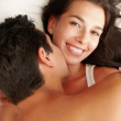 Intimate couple - Foto Stock