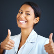 Royalty-Free Stock Photo: Executive showing approval