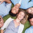 Royalty-Free Stock Photo: Small group of sleeping on grass