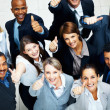 Royalty-Free Stock Photo: Group of executives giving thumbs up