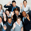 Royalty-Free Stock Photo: Friendly group of colleagues waving