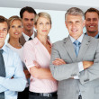 Royalty-Free Stock Photo: Group of successful business colleagues together