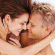 Intimate couple - Stock Photo