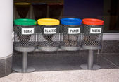 Recycle bins — Stock Photo