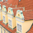 Stock Photo: Roofing details