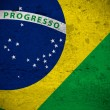 Brazilian vintage flag — Stock Photo