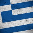 Greek vintage flag — Stock Photo