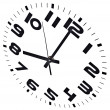Stockfoto: Eight o'clock