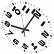 Stock Photo: Eight o'clock