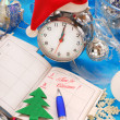 Stock Photo: Time for christmas