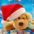 Foto Stock: Sweet christmas gift