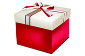 Gift_Box 1 — Stock Photo