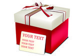 Gift_Box 2 — Stock Photo
