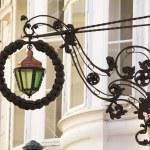 Street lantern — Stock Photo #7225377