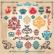 Set of vintage design elements — 图库矢量图片 #6883195