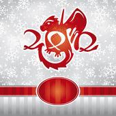 Happy new year vector card — Stock Vector