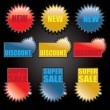 Royalty-Free Stock Vector: Shopping tags - labels
