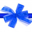 Foto Stock: Gift Wrapping