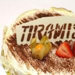 Birthday cake of Tiramisu — Stock Photo #7306728