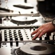 DJ play music — Stock Photo