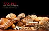 Produits de boulangerie — Photo