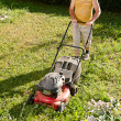 Man mowing the lawn — Stock Photo #7515304