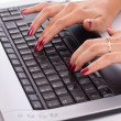 Woman hands working on computer keyboard — Stock Photo #7515704