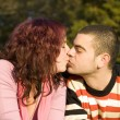 Stock Photo: Couple kissing