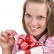 Stock Photo: Woman with gift box