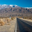 Landscape in northern Argentina — Stock Photo