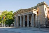 Memorial Neue Wache in Berlin — Stock Photo