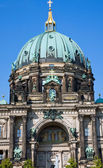 Detail of the Dom in Berlin — Stock Photo