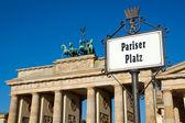 Street sign with Brandenburger Tor — Stock Photo
