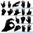 Set of hands — Stock Vector
