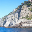 White Rocks - Argentario Coast, Italy - Stock Photo
