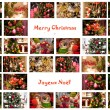 merry christmas collage — Stockfoto