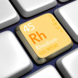 Keyboard (detail) with Rhodium element — Stock Photo