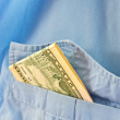 Stock Photo: Bribe in his pocket