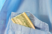 Bribe in his pocket — Stock Photo
