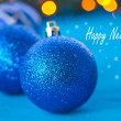 Happy New Year! — Stock Photo #7496027