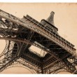 Vintage sepia toned postcard of Eiffel tower in Paris — Stock Photo