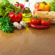 Stock Photo: Healthy food on table