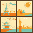 Travel Landmarks — Stock Vector