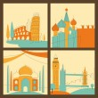 Travel Landmarks — Stock Vector #7520624