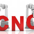 Industrial robotic arms building CNC word — Stock Photo