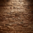 Brick Wall — Stock Photo #7352719