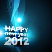 Vector happy new year — Stock Vector