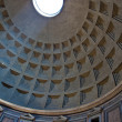 Royalty-Free Stock Photo: Rome Pantheon