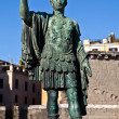 Gaius Julius Caesar — Stock Photo