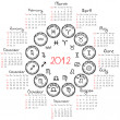 2012 Calendar with zodiacal signs - Stock Photo